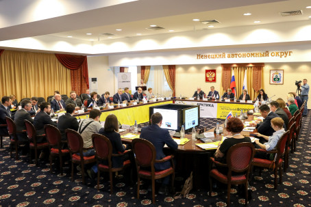 Akvaplan-niva contributes to a science-based development of the Nenets region Russia